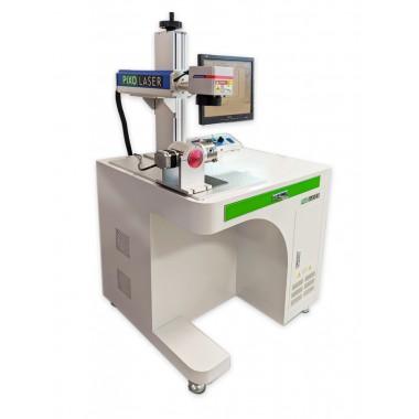 ZNakowarka laserowa ze stolikiem
